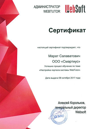 doc05486120180411131554.jpg