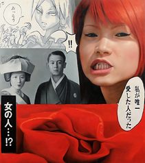 Jimmy Yoshimura- Grrrr!!!!.png
