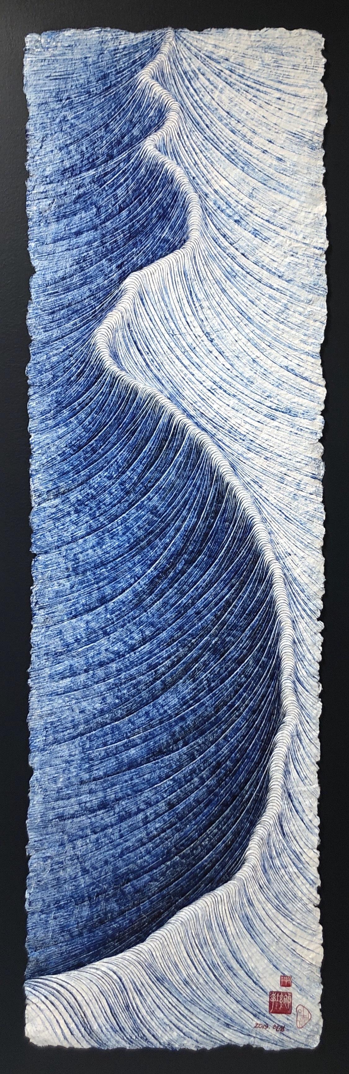 Lee Hyun-Joung - Chemin Bleu 150 x 50 cm