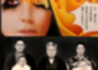 Jimmy_Yoshimura-_Black_Eyes_and_Yellow_