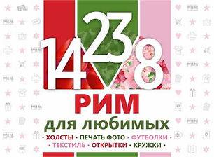 14, 23, 8 75Х55(2).jpg