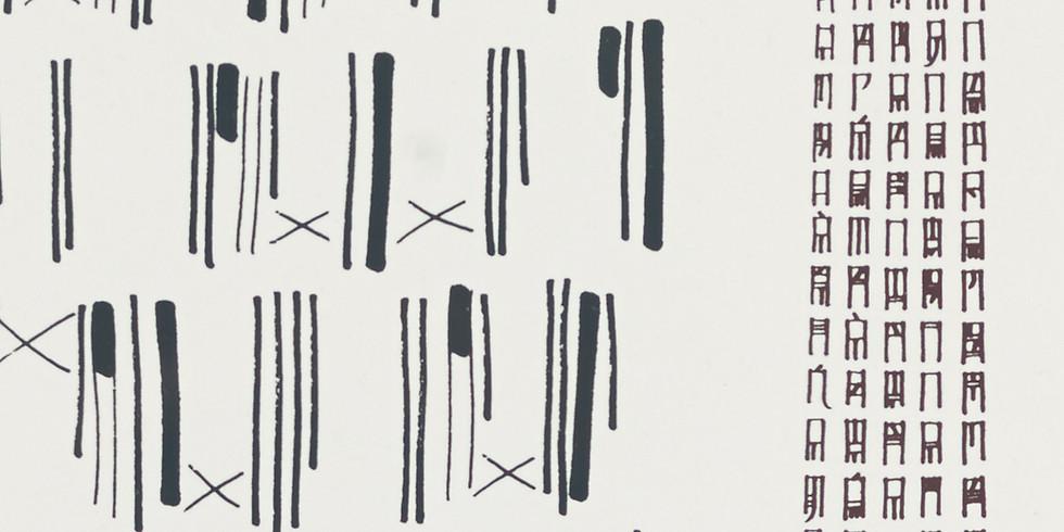 Loeve&Co-llect: #147 Bruno Munari (Scrittura illeggibile di un popolo sconosciuto)