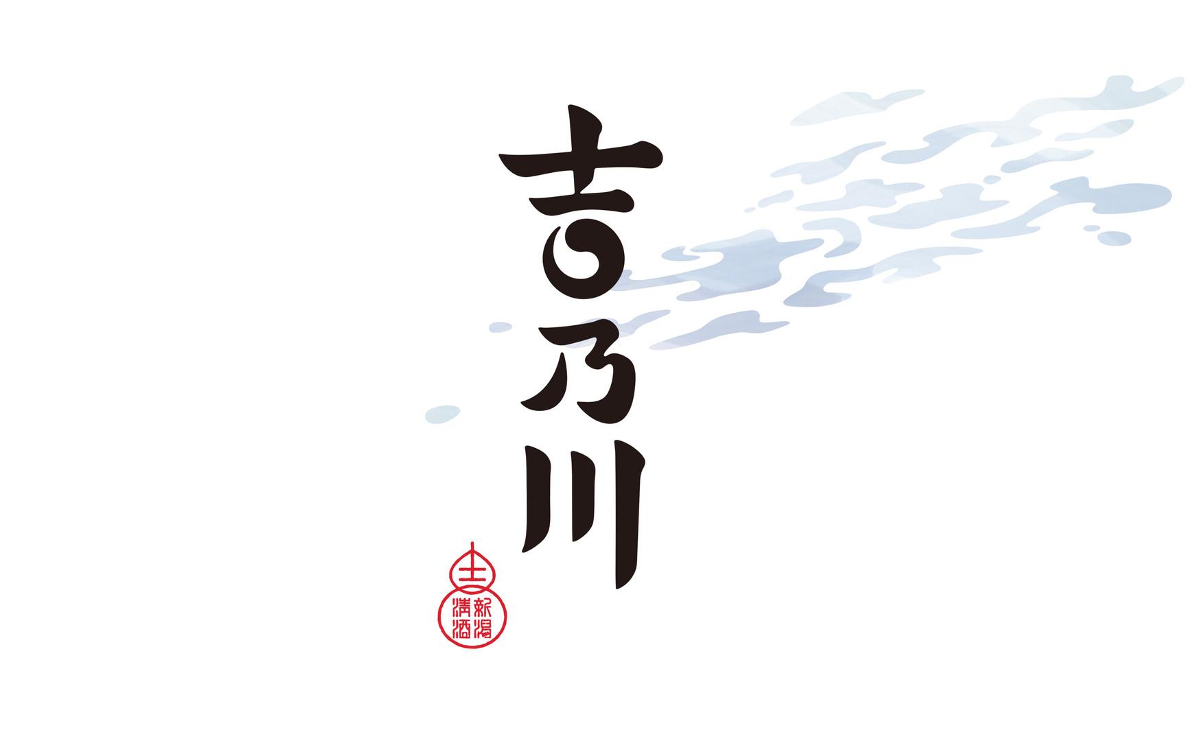 2020_shanghai_minamo_2.jpg