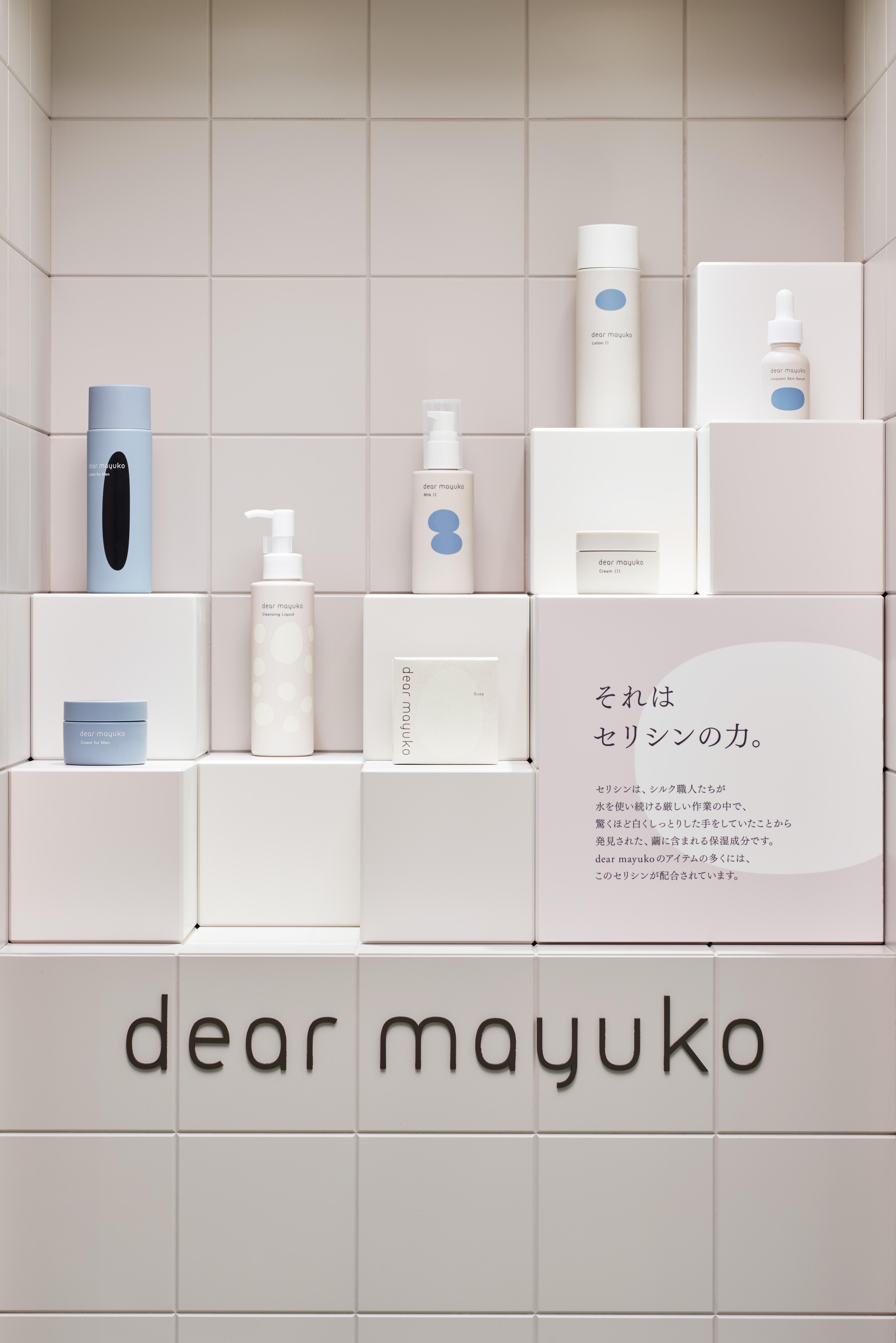 Dearmayuko_Nihonbashi