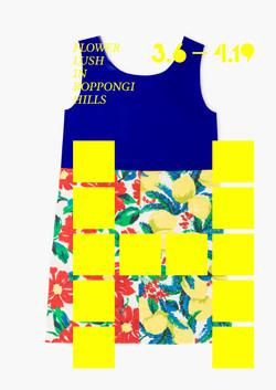 FLOWER_LUSH_H_RGB_L