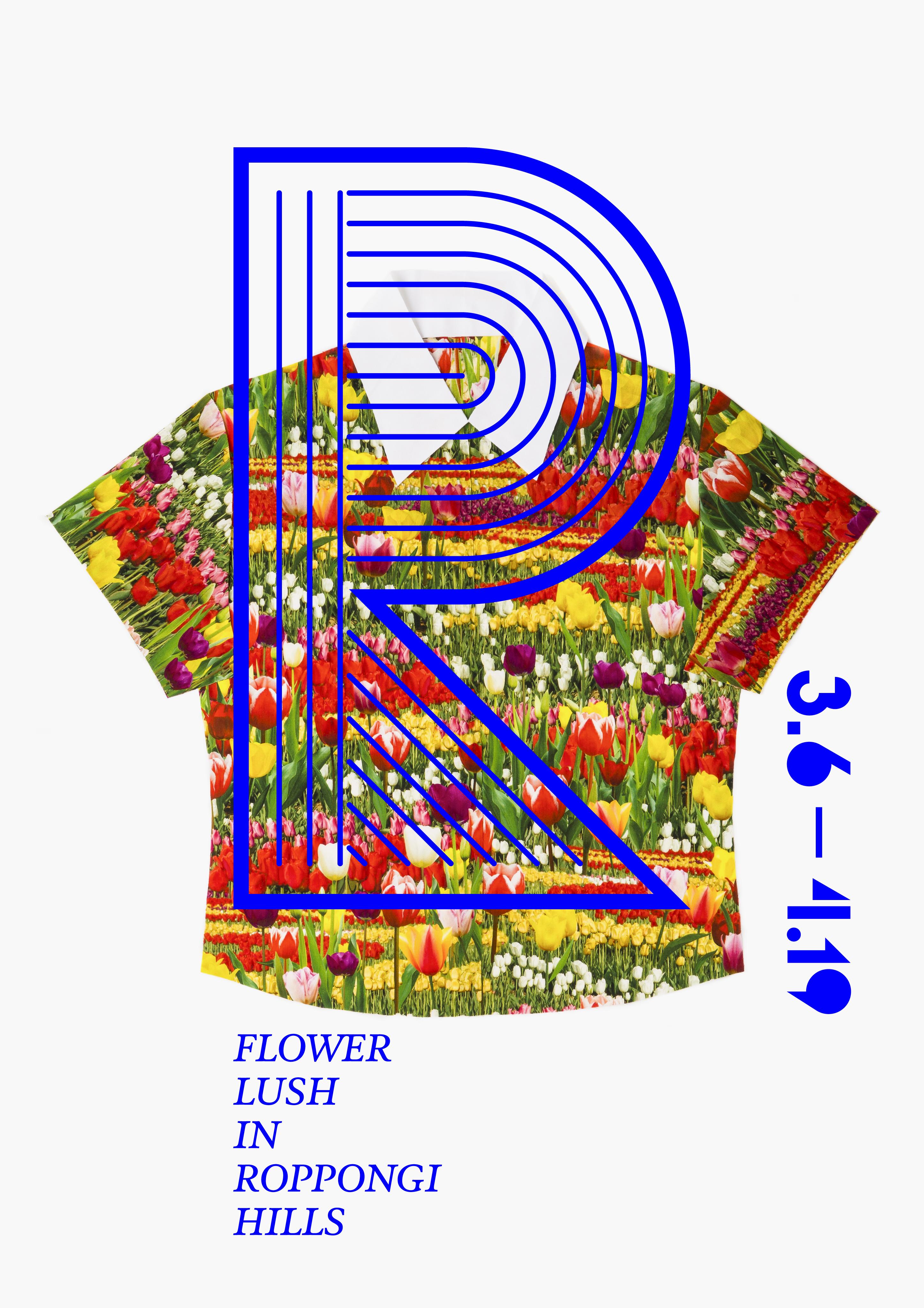 FLOWER_LUSH_R_RGB_L