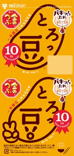 10th_01.jpg