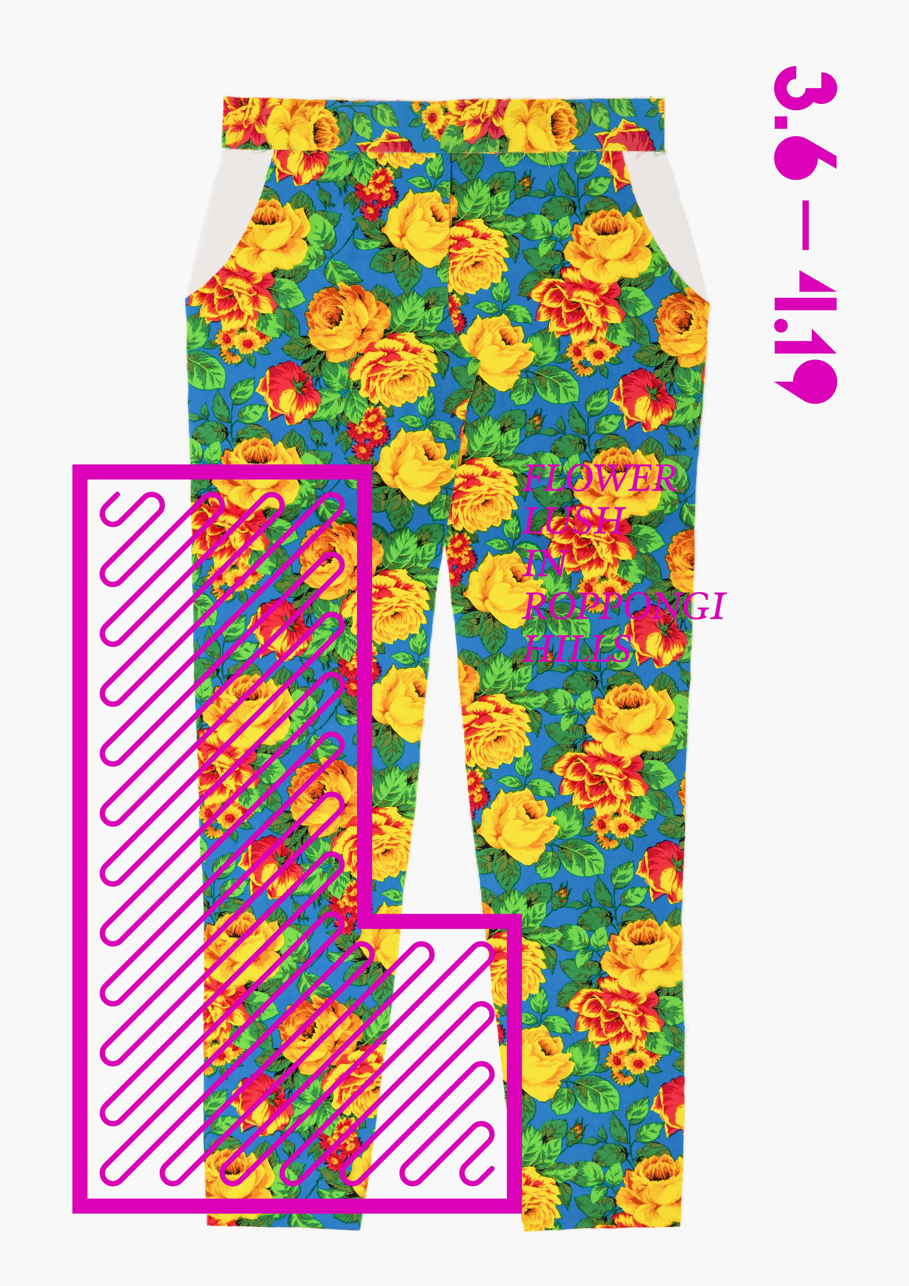 FLOWER_LUSH_L2_RGB_L