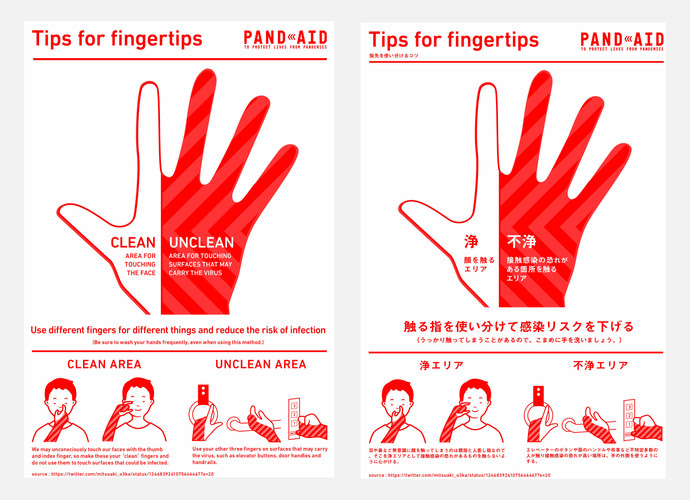 5-tips-for-fingertips.jpg