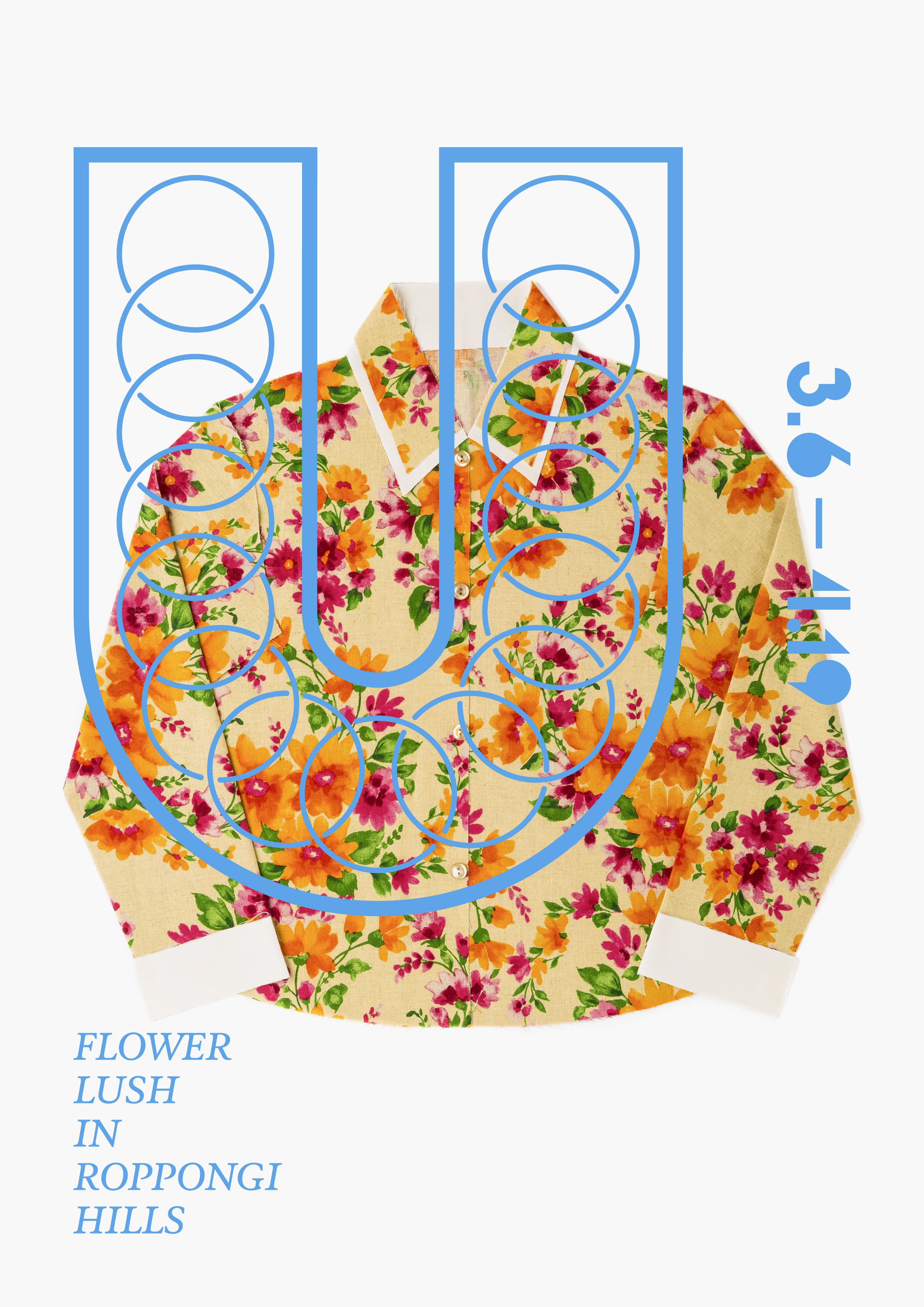 FLOWER_LUSH_U_RGB_L