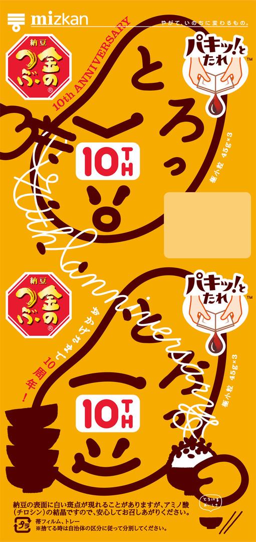 10th_09.jpg