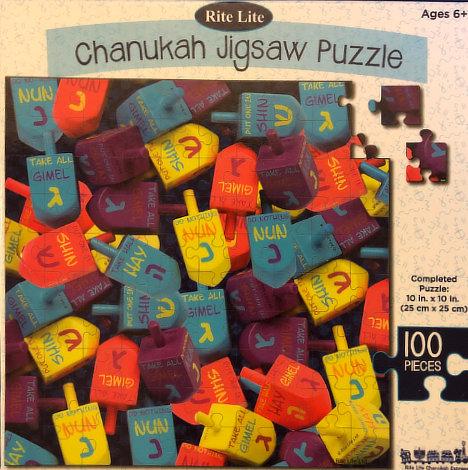 Chanukah Jigsaw Puzzle, Age 6+