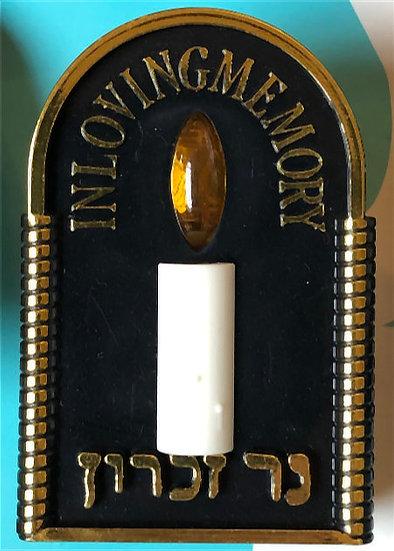 Electric Plug-in Yahrzeit Light