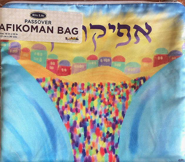 Afikomen Bag