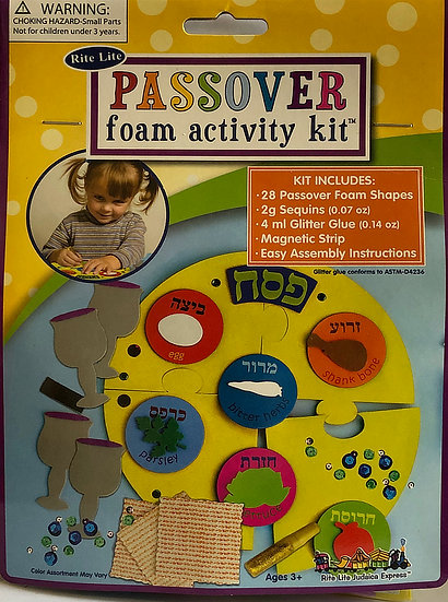 Passover Foam Activity Kit