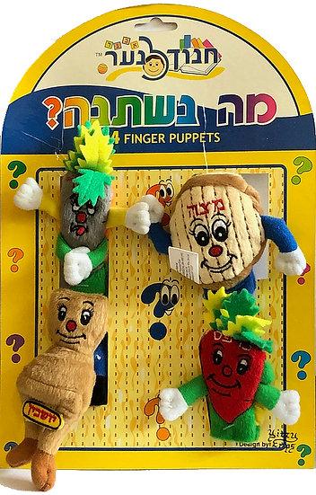 Ma Nishtanah Finger Puppets