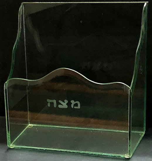 Glass matzah box