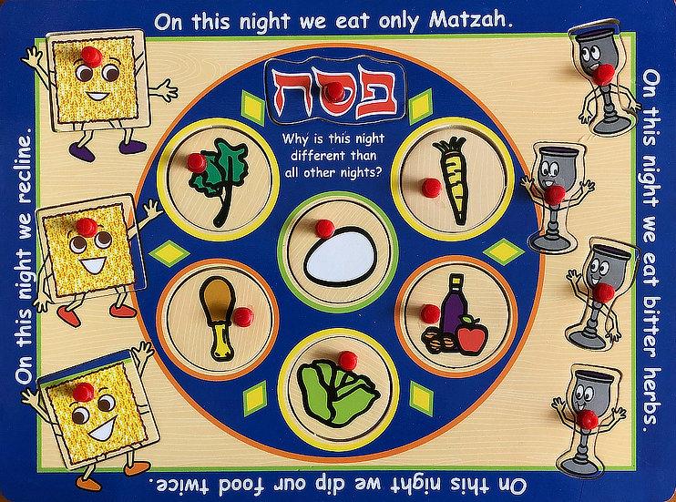 Children's Passover Wooden Puzzle