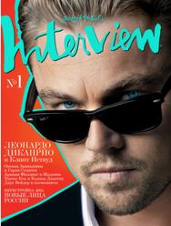Interview Magazine Russia