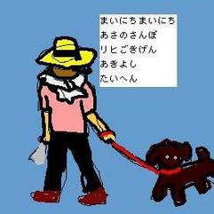 子ども美術絵画教室 Rich画像7 さんぽ