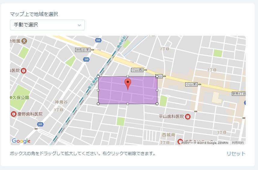 マップ上 範囲