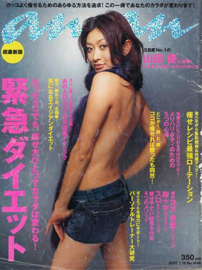 b_anan_2005_1.jpg