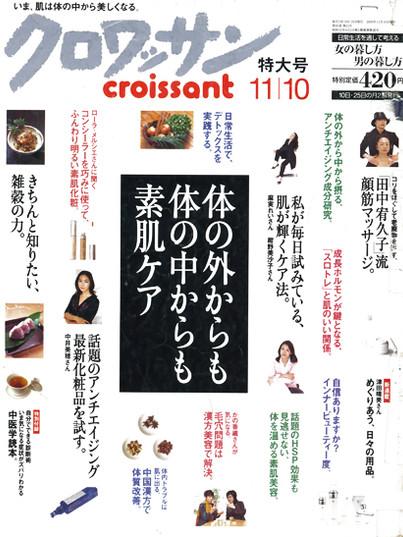 b_croissant_2005_11.jpg
