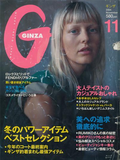 b_ginza_2004_11.jpg