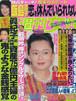 b_jyosei_2002.jpg