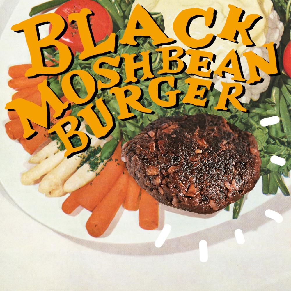 burger op basis van zwarte bonen, kastanjechampignons en bruine rijst