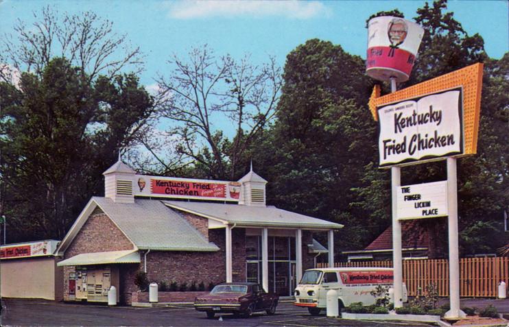 kentucky fried chicken orangeburg south