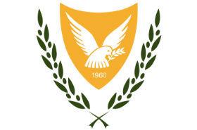 شعار حكومة قبرص.jpg