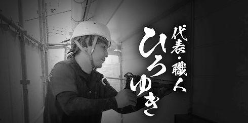 MJTHP_hajimeni_001.jpg