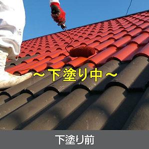 MJTHP_tosou_yane_001.jpg