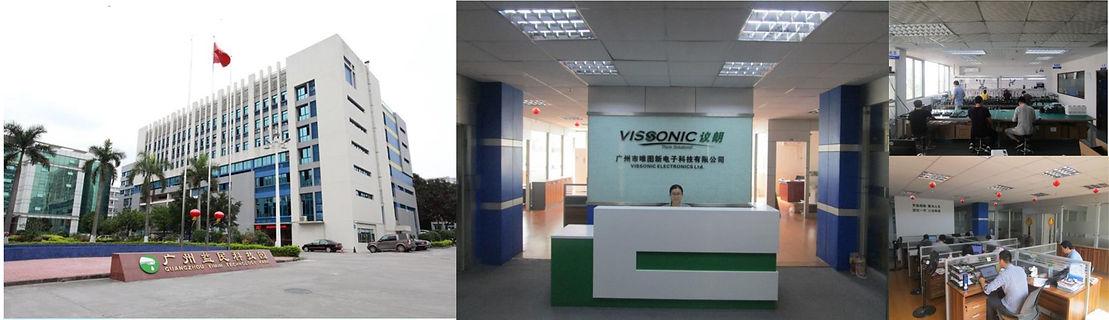 VISSONIC Company.jpg