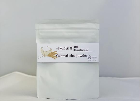 Genmai -cha Powder (30g)
