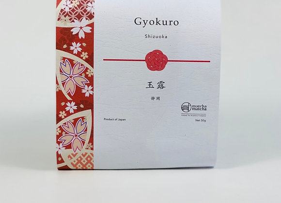 Premium Gyokuro (50g limited edition)