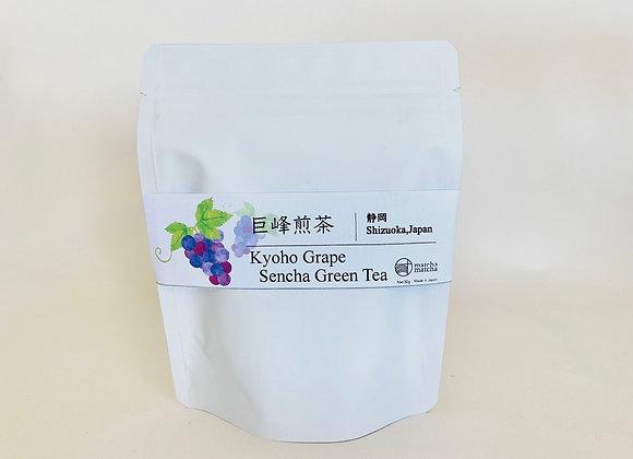 Kyoho Grape Sencha