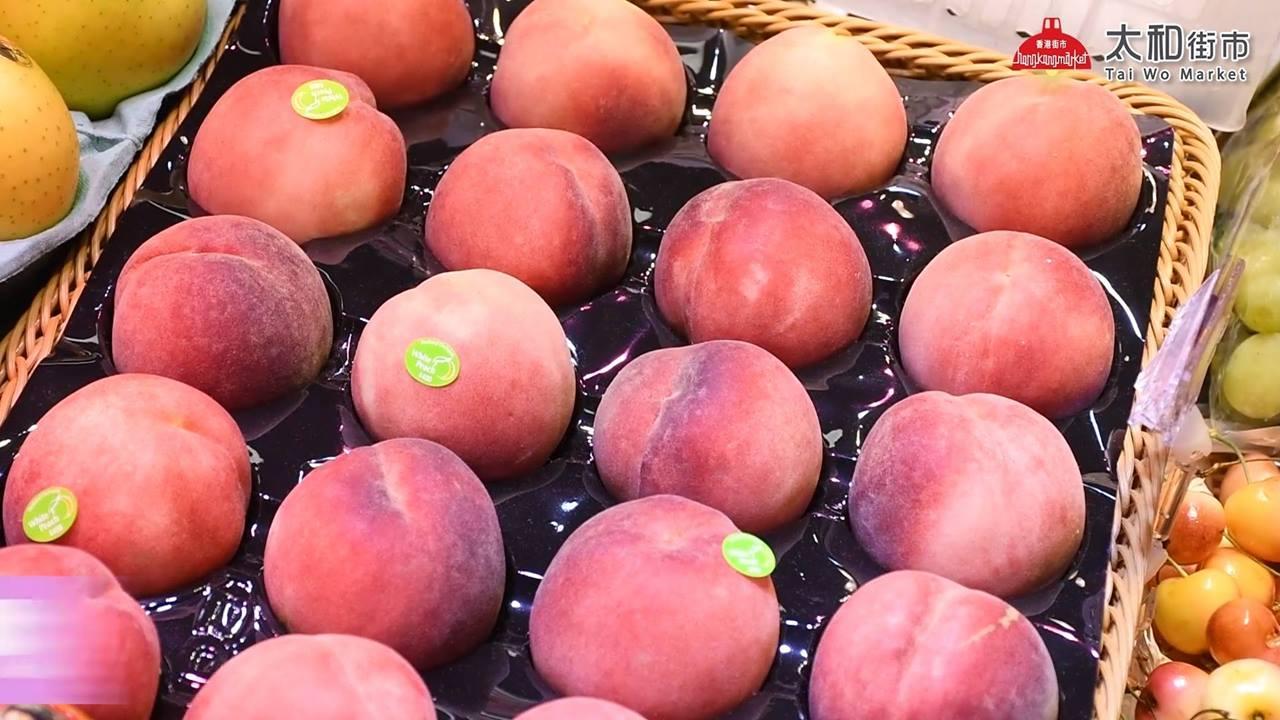 時令新鮮水果邊度買?去太和街市肥仔記