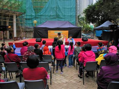 兒童綜合表演  街坊反應熱烈