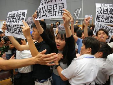 「土地大辯論」大埔公眾論壇    混亂中結束