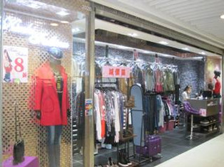 Kinki Fashion