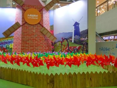 大埔超級城  舉行台灣風車咖啡節