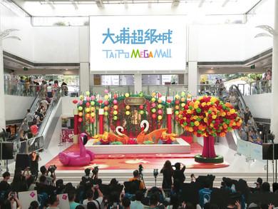 大埔區內活動:巨型月餅王、竹園荷花池