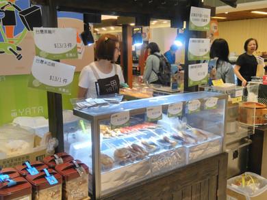 讀者投稿:一田百貨《台灣食品節》