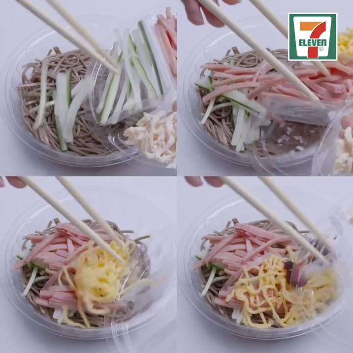 7-SIGNATURE冷麵系列