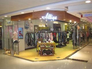 Alliya