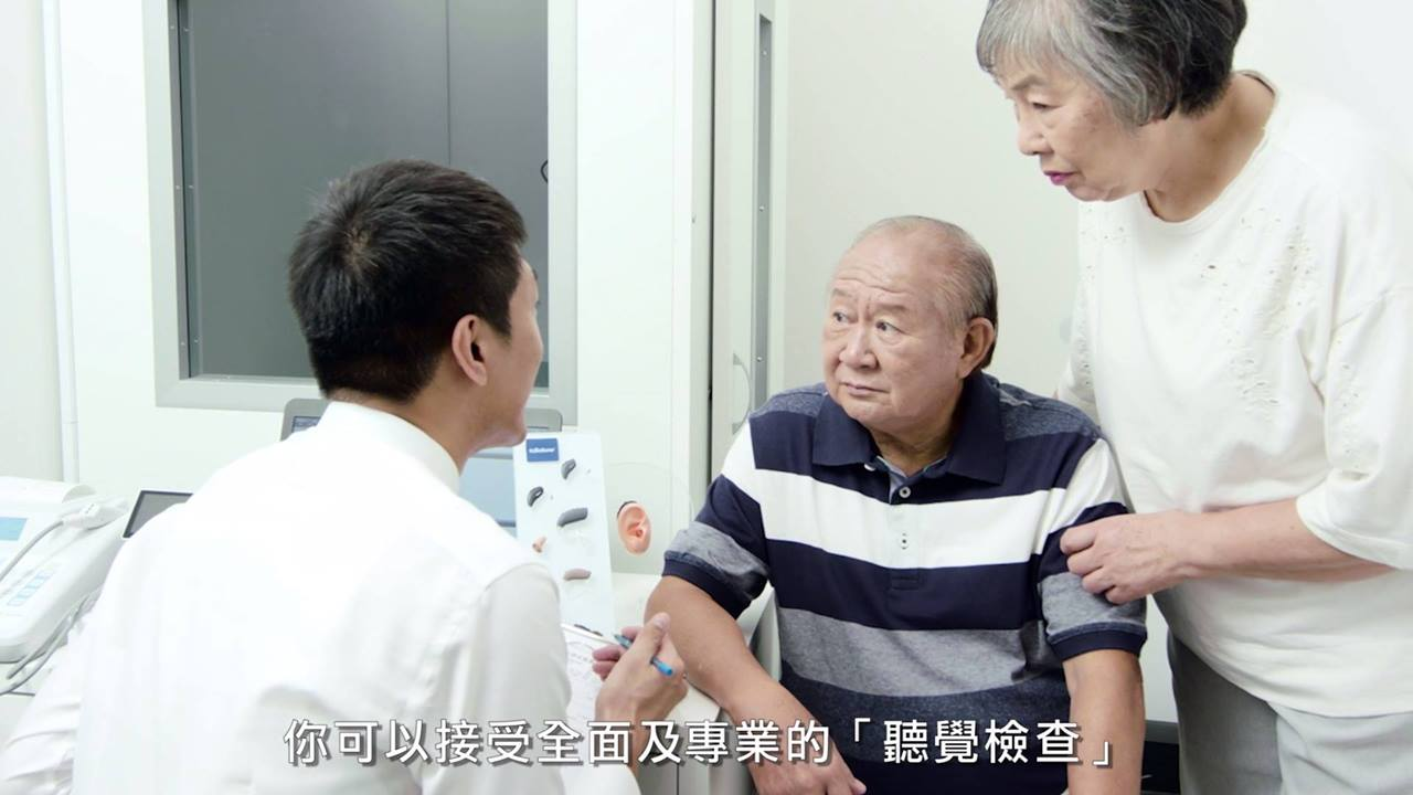 OPTICAL 88「聽覺護理中心」