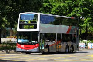 大埔-區內交通(一) -  港鐵接駁巴士(K車)
