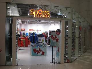 運動站 Sports Corner
